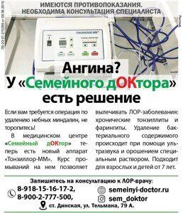 IMG_20180807_143541_758